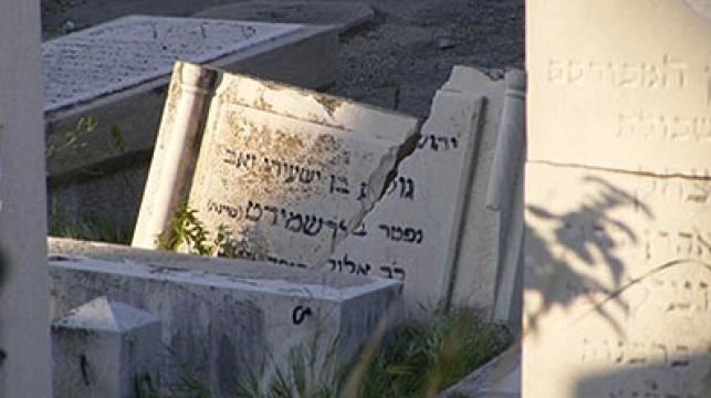 בית עלמין המוזנח בחיפה. צילום: רוטר.נט